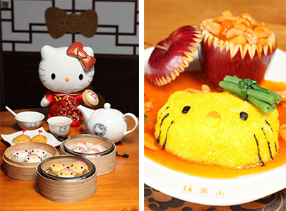 Say hello to the world 39 s first hello kitty chinese for Cuisine hello kitty