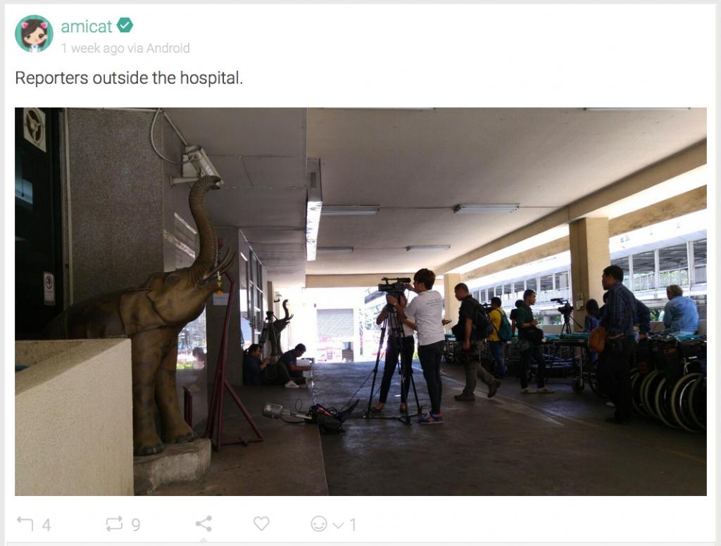 migme_hospital_bkk2
