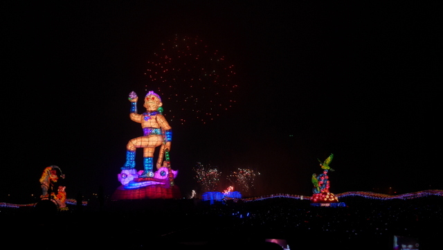 There it is -- the majestic Monkey, resplendent amidst the thousands of intricately well-placed LED lights!