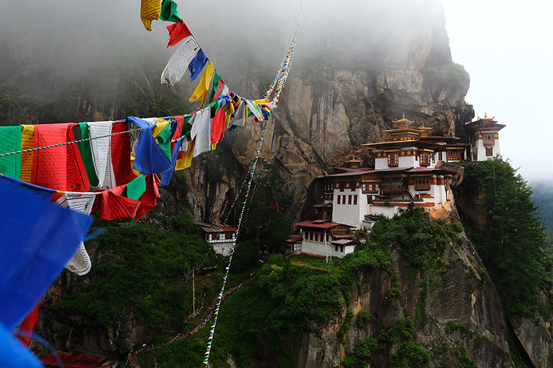 10 Things You May Not Know About Bhutan - Asia 361