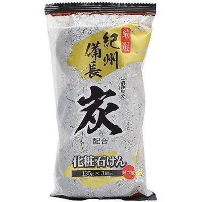 sumi-haigou-settuken-charcoal-bar-soap-3-bars-135g-each-05cd97c859ee6154be4e5715f8e21941