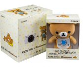 GIVEAWAY: Unleash Your Creativity with the Canon EOS M10 x Rilakkuma Special Edition Set