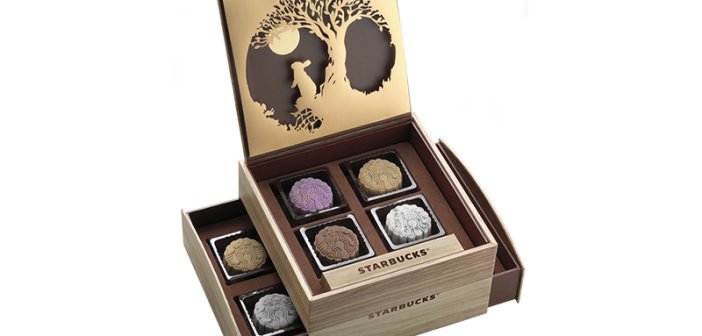 GIVEAWAY: Celebrate This Mid-Autumn Festival With Starbucks Mooncakes