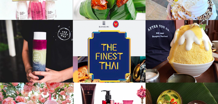 The Finest Thai: Eat to Your Heart's Content at the Royal Thai Embassy This Weekend 8 to 10 September 2017
