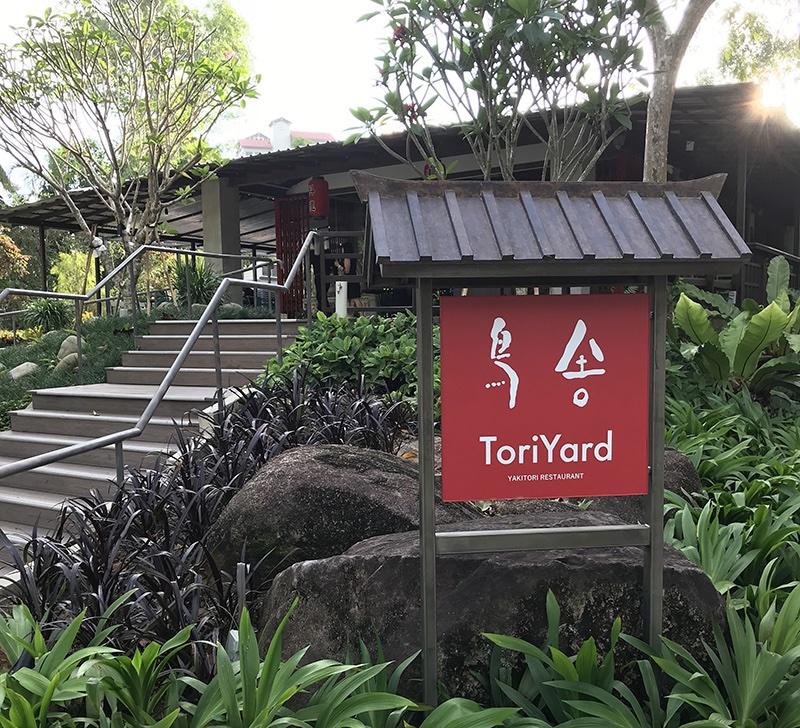 Toriyard, Bishan-Ang Mo Kio Park