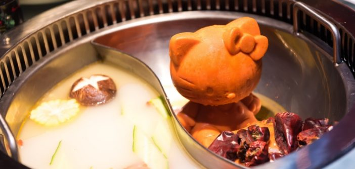 Fancy a Hello Kitty Swimming in Your Hot Pot?