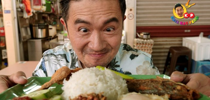 MOVIE REVIEW: Republic of Food