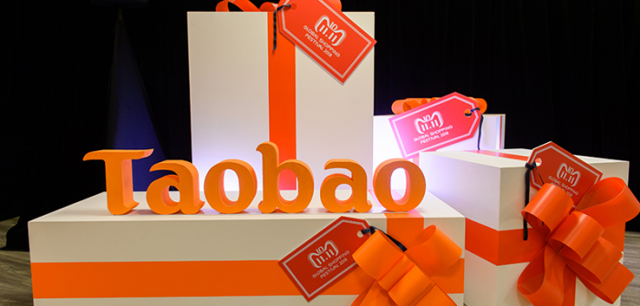 Taobao's Largest Ever 11.11 Global Shopping Festival Comes This Way