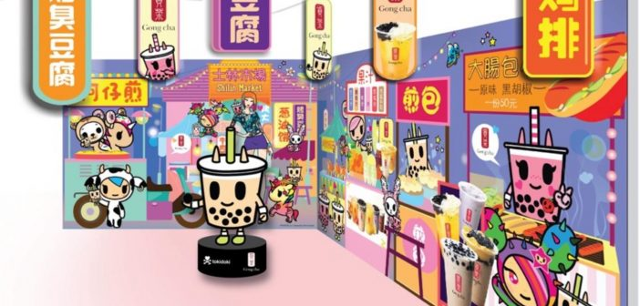 Gong Cha Teams Up With Tokidoki for World's First Bubble Tea Funhouse