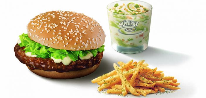 McDonald's Well-Loved Samurai Burger and Seaweed Shaker Fries Make a Return