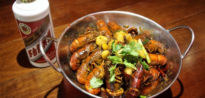 Hutong Unveils New Menu With Sichuan BBQ Fare