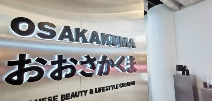 Get Your Japanese Cult Beauty Products at Osakakuma