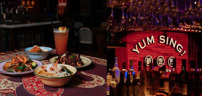 Putien Founder Opens New World-Themed Restaurant Yum Sing! at Clarke Quay
