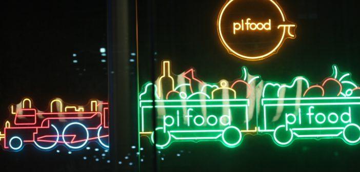 Pi Food – New Cha Chaan Teng Headed by Former Lei Garden Hong Kong Chef